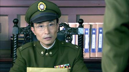 巩汉林还在调查左少,听说军火案有了进展,他有些慌了