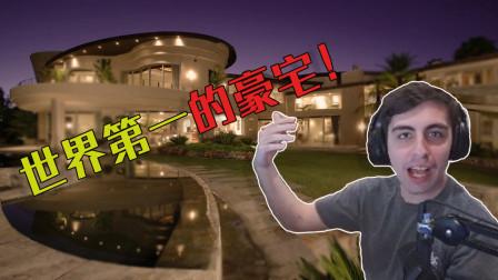绝地求生:世界第一的豪宅有多大?连宣传片都能在家里拍