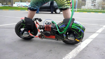 最新代步工具燃油越野滑板,速度直逼汽车,你敢试试吗?