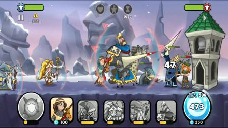 征服异界:派出女祭司 巫师 国王抵抗异界入侵者 能不能成功?