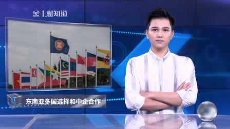 高铁项目交给中国后,泰国菲律宾与华为合作5G!越南做出相反决定