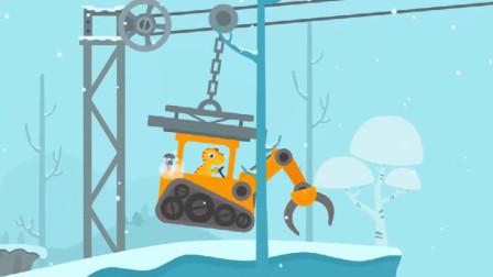 恐龙开着挖掘机冰天雪地里大冒险!侏罗纪恐龙世界游戏