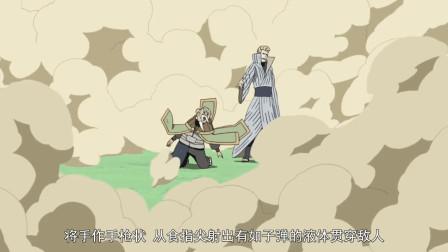 火影忍者:雾隐村最特殊的家族,实力堪称影级!