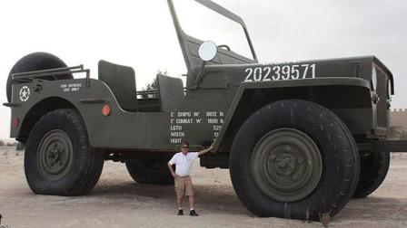 全球最大吉普车,一个成年人还没汽车的轮胎高,真想知道这车怎么驾驶