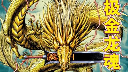 西行纪:他身兼两大王族之王,身份高贵远超天神,可惜是个铁憨憨