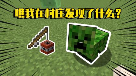 我的世界mod:苦力怕+猪=苦力怕猪!如果用TNT吊杆能骑吗?