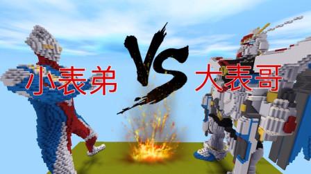迷你世界:奥特曼迪迦找高达决战!结果最后是他赢了这场决战?