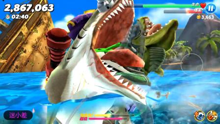 迷小差解说:饥饿鲨世界,巨齿鲨张开血盆大口称霸太平洋!