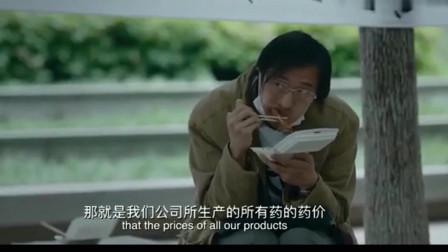 我不是药神:有一种演技,叫做王传君吃盒饭,表演太过于真实!相关的图片