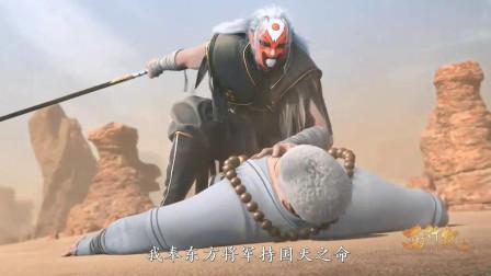西行纪:沙悟净刺杀唐三藏,西行小队全军覆没?原来都只是幻术而已