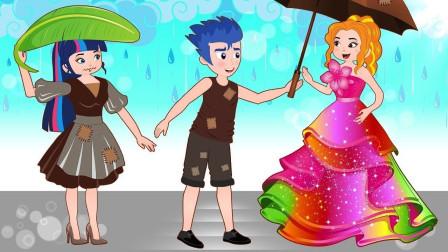 哈哈搞笑 紫悦穿了艾达琪的衣服 小马国女孩游戏
