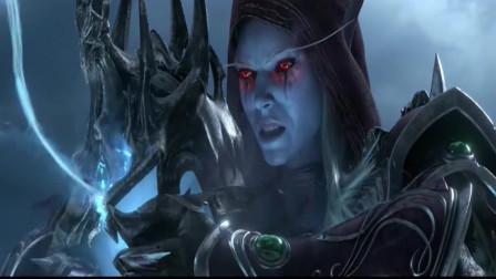 魔兽世界:希尔瓦娜斯超燃混剪,音乐响起的那一刻,这下让我不淡定了