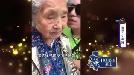 家庭幽默录像:对于真正的吃货而言,万物皆可吃,奶奶您这么贪吃简直没救了啊