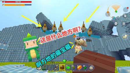迷你世界:这就是果果说的神秘地方?满满的战斗鸡,看着都怕了