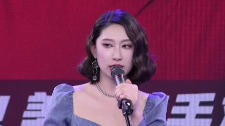 大锁抛出犀利问题,看关爽如何应对 音乐梦想秀 20191106