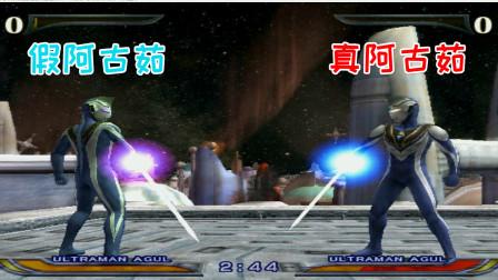 """""""假逼王""""VS""""真逼王"""",同时亮剑!阿古茹:警告你,不要学我"""