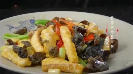 舌尖上的美味:黄芥末搭配各种美食让人食欲大开,尤其搭配肉类