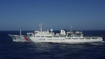 """美海警船跑我国海域""""撒野"""",广播传来标准普通话,原来是中国人"""