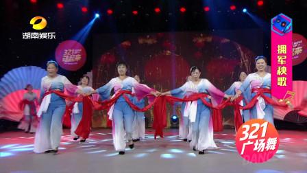 辣妈们跳起热门广场舞,《拥军秧歌》潇洒帅气,跳得太棒了!