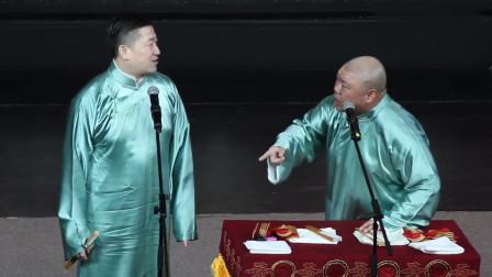 爆笑小品:张鹤伦:郭老师问于大娘哪里去,泰国玩三天,于大娘去钻小树林