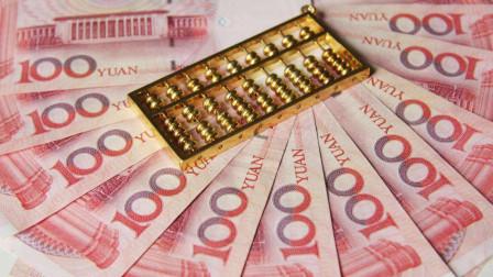 钱正在高速流向了这里,财富在向这几个领域聚集?