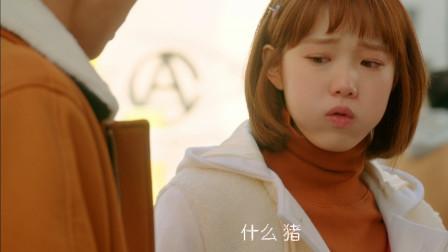 举重妖精金福珠:小姐姐嘴上不在乎男友跟前女友聊天,心里却是嫉妒的发狂