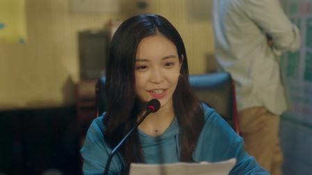 《竹马钢琴师》第21集CUT:罗子嘉杨初末广播室谈婚事,消息一秒传播全校震惊