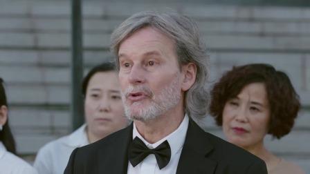 《竹马钢琴师》第25集CUT:法比奥评价慕流年钢琴无懈可击无可奈何,慕流年备受打击