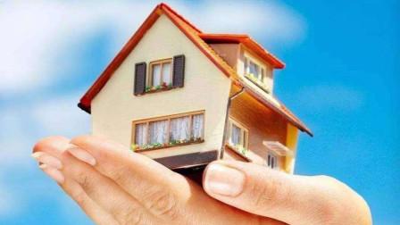 """2020年,房子变""""纸上黄金""""?听专业人士说完,我决定不再买房!"""