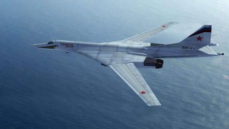 """俄""""白天鹅""""飞行1.1万公里,展示洲际巡航能力,美:大麻烦"""