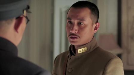 张学良逼蒋抗日,包围蒋府,把反抗的卫兵就地正法,太霸气!