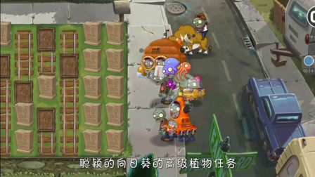 植物大战僵尸2:植物飓风甘蓝02天,无限给我吹风!