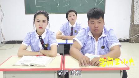 学霸王小九:老师用吃火鸡面来竞选班长,没想被吃货女同学一口气吃完,太逗了