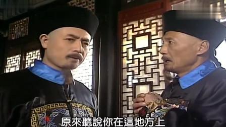 康熙微服私访记:噶礼喜欢吃乡村美食,清官知府送来,还打了他十大板