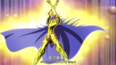 《圣斗士星矢》:黄金圣斗士艾欧里亚打败了邪恶撒加!