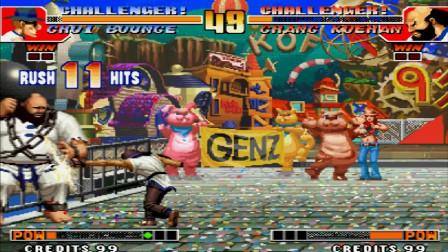 拳皇97 原来猴子的龙卷风超杀也能用在连段当中
