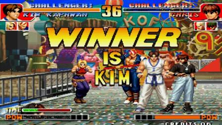 拳皇97 金家潘vs火克利用分身一套死连击