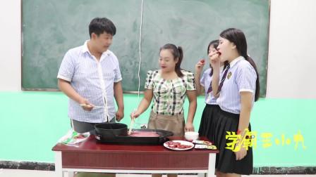 学霸王小九校园剧:学生表演才艺奖励培根吃,学生的表演一个比一个惨不忍睹,太逗了