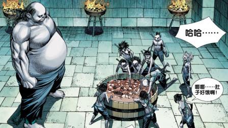 西行纪:罗侯十岁含泪杀死九人,得到斗士资格后竟选择回家种田!