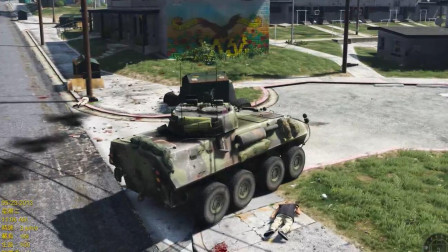 GTA5:一辆装甲车就可以端掉一个窝点