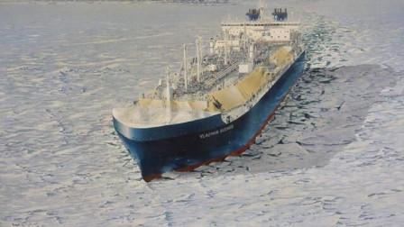 封锁已成过去式,马六甲海峡完全失去战略地位,中俄打通大动脉