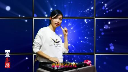 一首DJ歌曲《我若不勇敢》疯狂的拼搏!