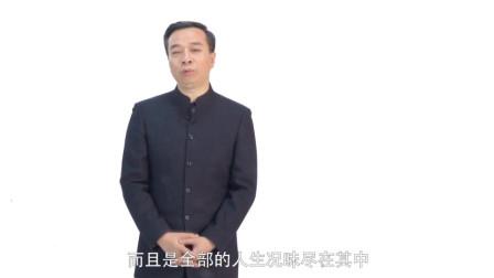 康震趣聊唐诗:李商隐诗作《蝉》中的归乡之思!