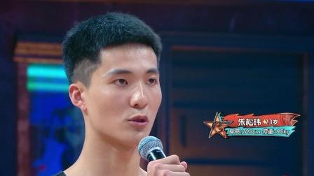 最佳MVP实至名归,朱松玮颜值实力俱备还不快来康康
