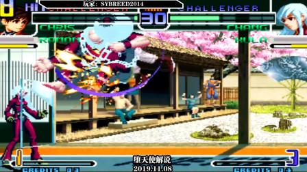 拳皇02换人版恶性bug,引发后游戏强制重启!
