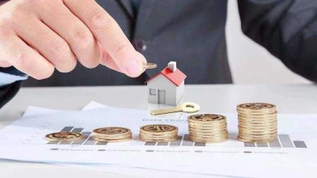 房价还有上涨动力吗?专家:2020年以后房价将会令国人很受伤
