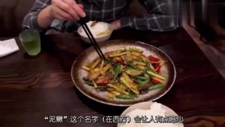 老外在中国:外国人吃中国美食,一个劲的称赞,直言:早来中国就好了