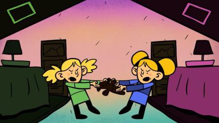 女孩和妹妹从小感情不好,还被妹妹抢走男友,女孩却选择原谅?