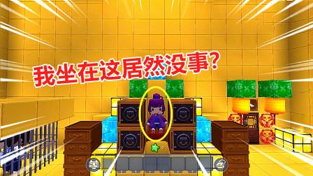 迷你世界:金闪闪的房子居然可以随便进出,难道这是我的真实身份?