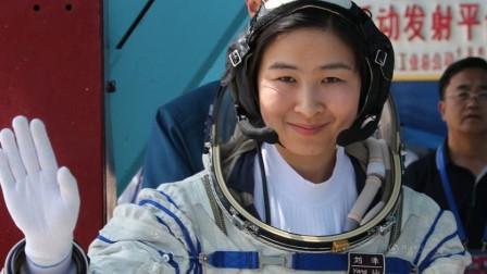 我国第一位女航天员,返回地面后销声匿迹,如今过着什么样的生活